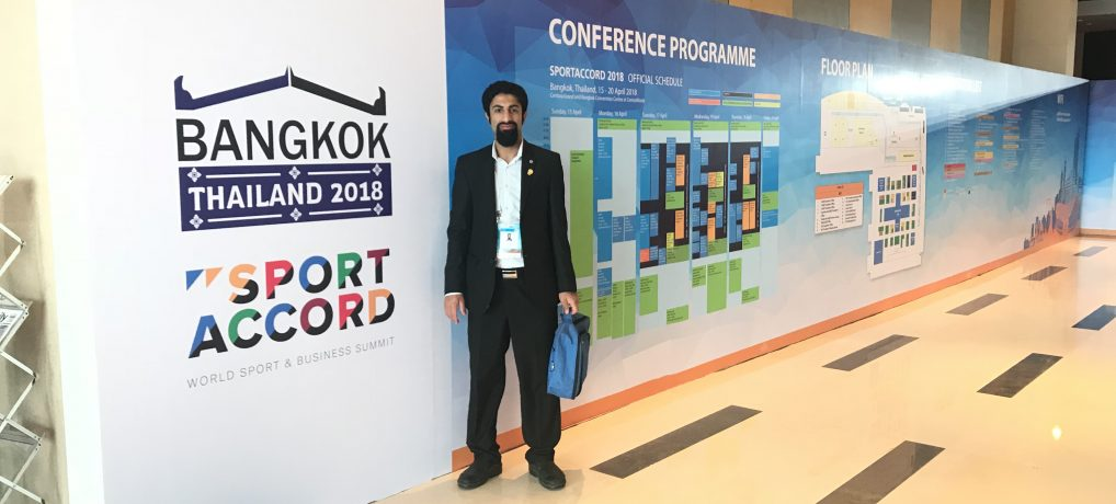 SPORTACCORD SUMMIT IN BANGKOK